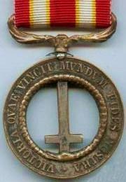 Médaille commémorative Castelfidardo